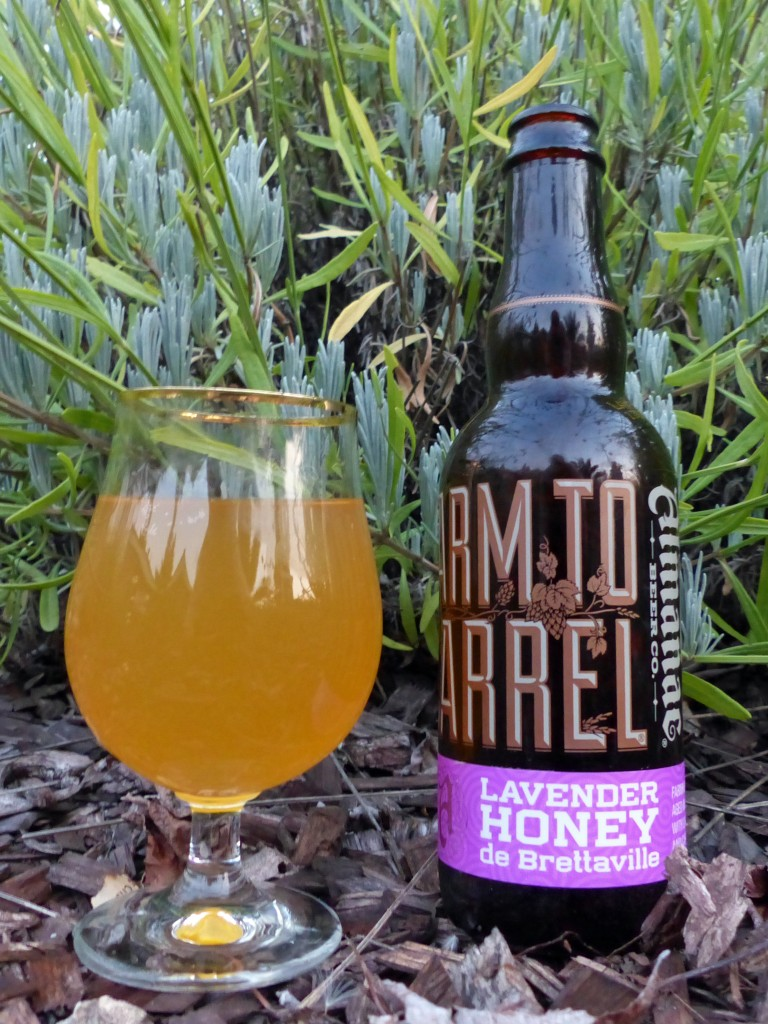 2016 sept latc honey